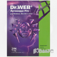Антивирус Dr.Web Security Pro 2 ПК/1 год